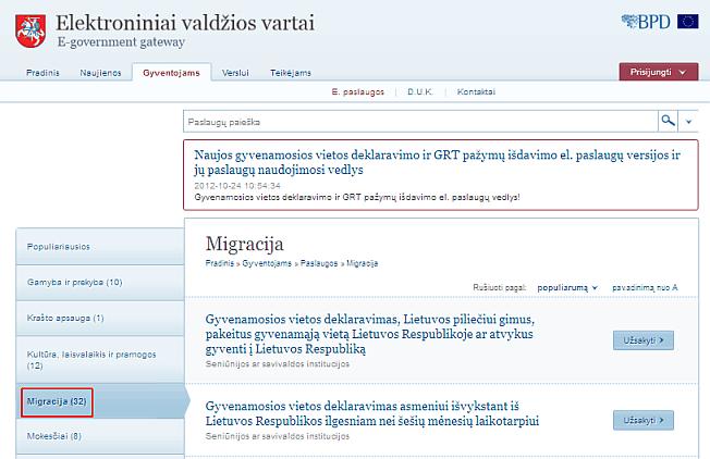egovmigracija